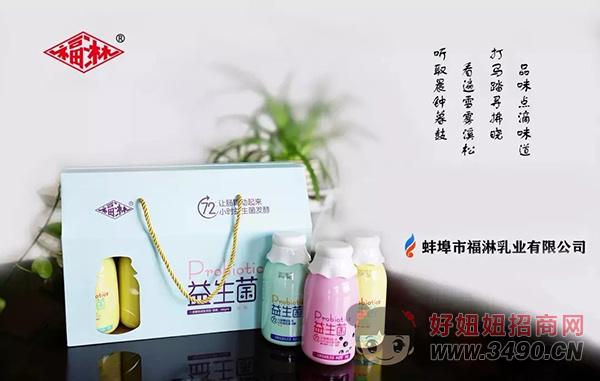 福淋益生菌酸奶礼盒