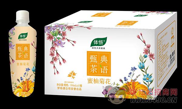 体悟甄典茶语蜜柚菊花饮品550ml×15瓶