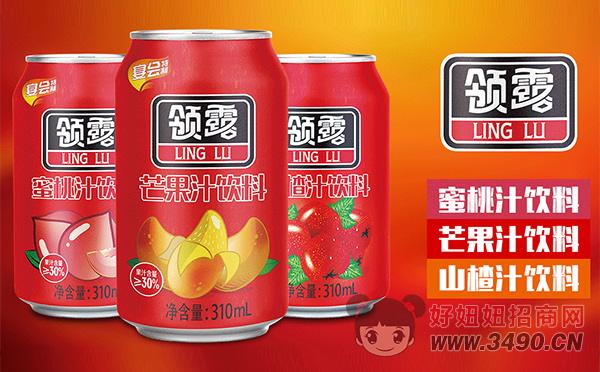 领露芒果汁