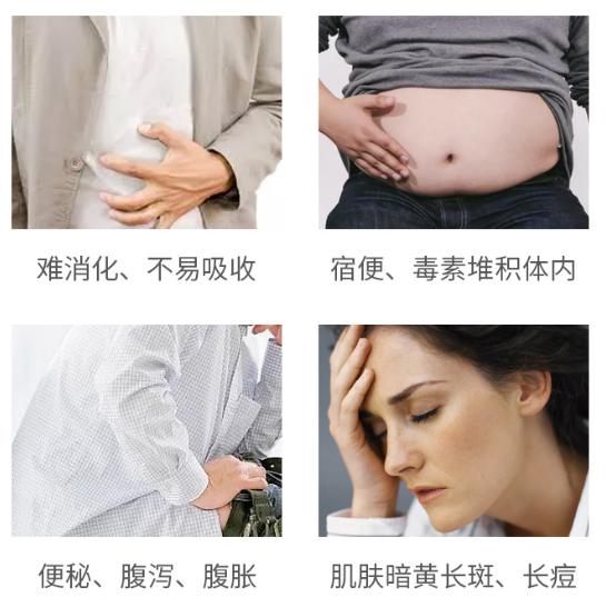 肠道菌群失调,身体皮肤问题频发