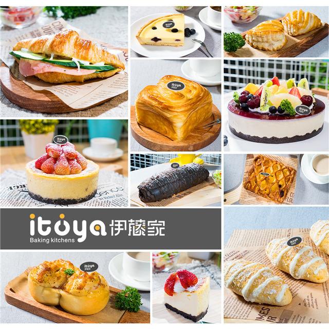 伊藤家蛋糕面包