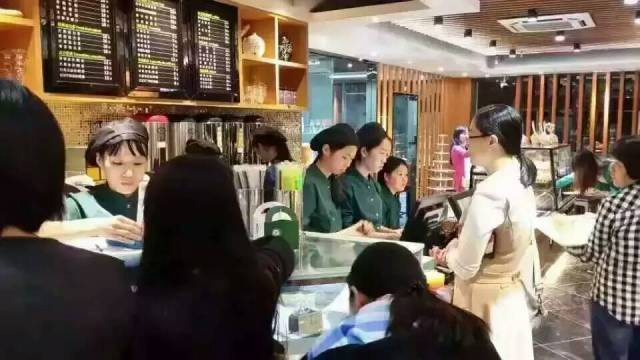 伊藤家面包店
