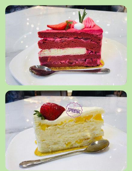 伊藤家蛋糕