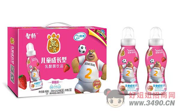 智畅熊出没儿童乳酸菌饮品