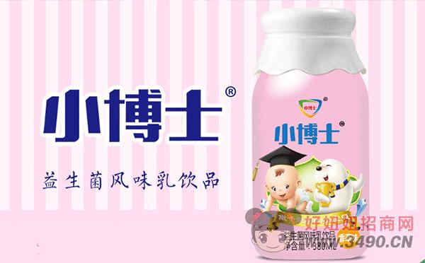 小博士酸奶