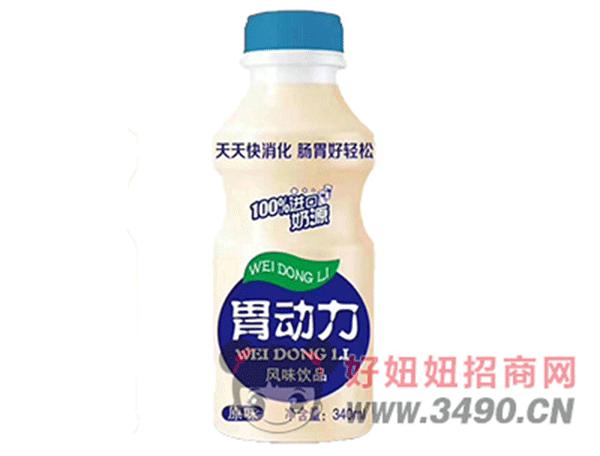 胃动力乳酸菌风味饮品