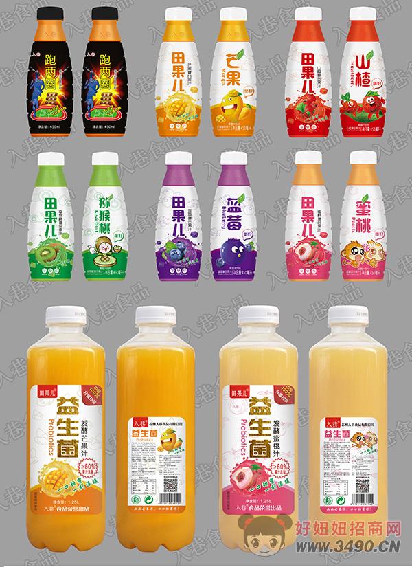 入巷食品田果儿复合果汁
