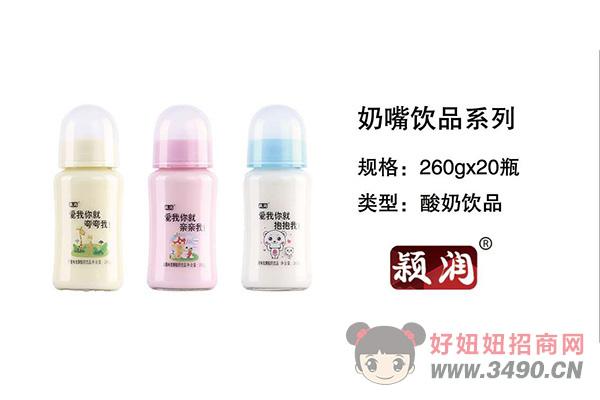【山东泺饮生物科技有限公司】祝大家鼠年快乐,辞旧迎新,财源广进!