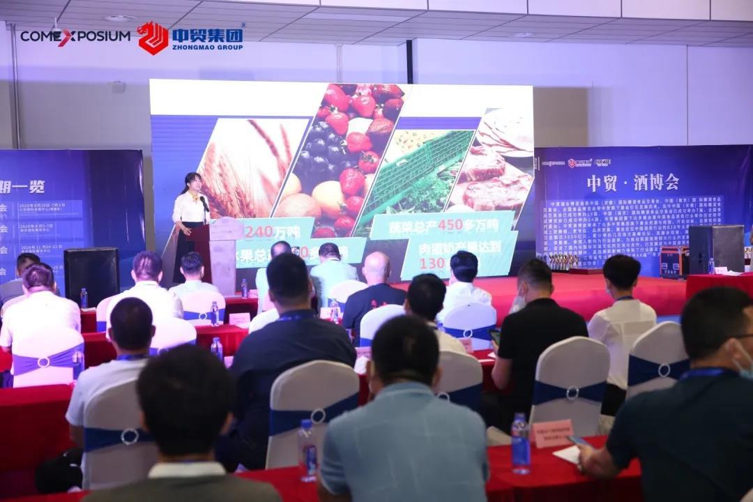第十四届全国食品博览会