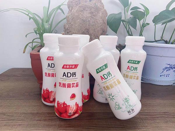 广发AD钙乳酸菌饮料