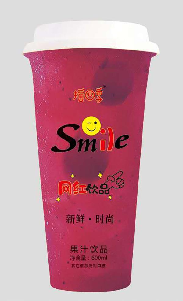 摇四季果汁lehu国际app下载