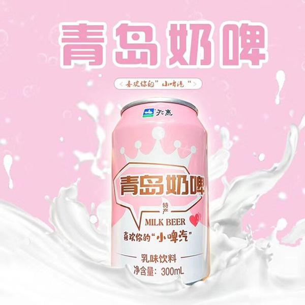 青�u奶啤