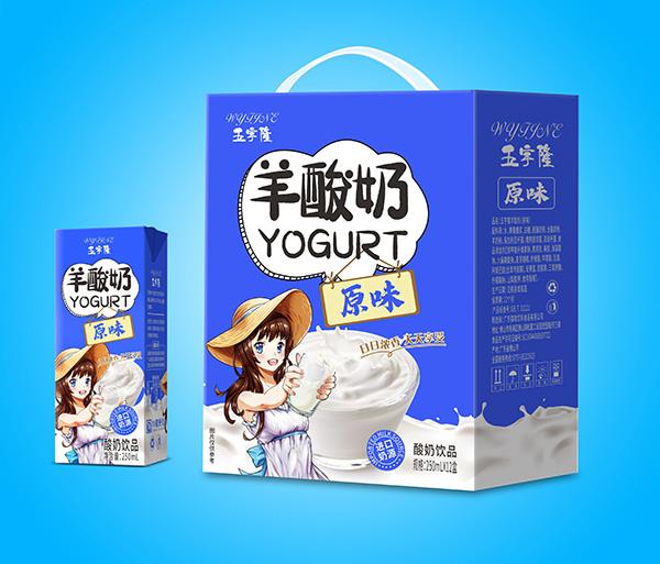 �咖羊酸奶