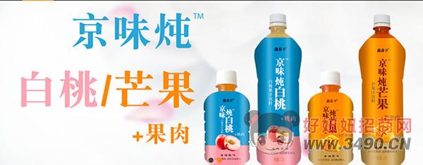 鑫养卫红枣果汁饮料