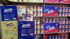 北京香飘飘生物产品陈列