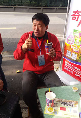 快牛蓝枸营养奶茶味道真棒!
