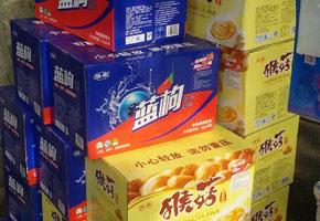 北京香飘飘生物科技有限公司蓝枸、猴菇产品
