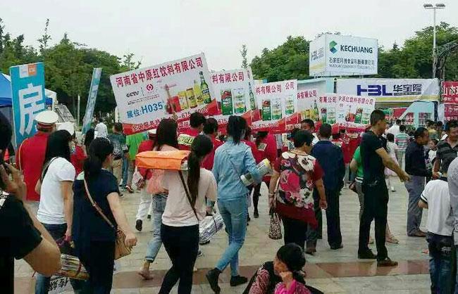 河南省中原红饮料有限公司宣传队伍在人群中穿梭