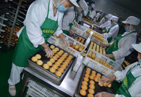 山东省福吉食品有限公司生产环节