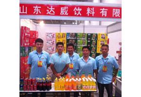 山东达威饮料有限公司参加2015潍坊糖酒会