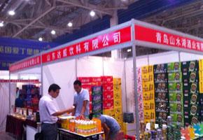 山东达威饮料有限公司参加2015潍坊秋季糖酒会