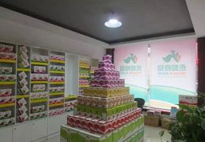 湖南省永和食品有限公司产品展厅