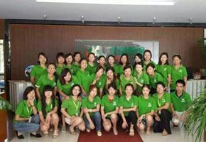湖南省永和食品有限公司团队风采
