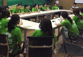 湖南省永和食品有限公司会议进行中……