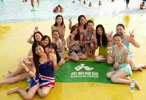 湖南省永和食品有限公司员工风采