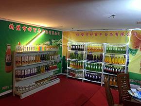 好百年参展南京糖酒会