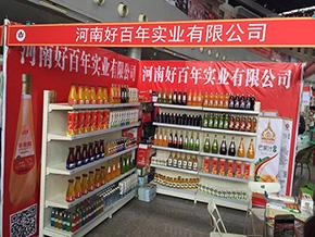 好百年参展徐州糖酒会