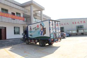 湖南省岳阳县大成食品有限公司厂区