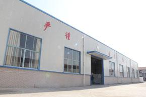 湖南省岳阳县大成食品有限公司厂区侧面