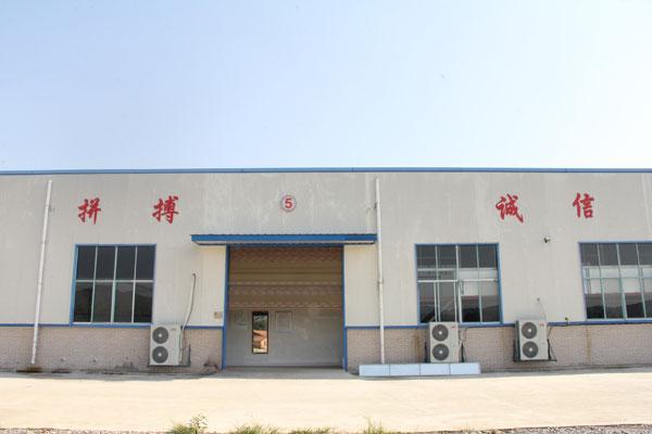 湖南省岳阳县大成食品有限公司厂区正面