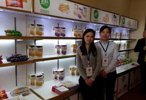 成都川岛食品有限公司展会领导