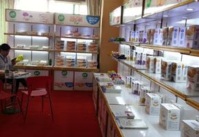 成都川岛食品有限公司展会图片