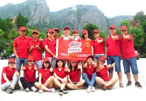九馋员工旅游集体照