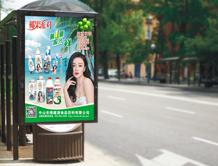 椰果派对地铁站广告