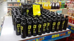 乐然黑水能量蓝莓汁饮料货架