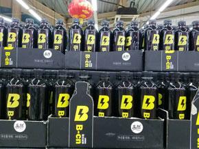 乐然黑水能量蓝莓汁饮料箱装展示