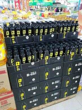 乐然黑水能量蓝莓汁饮料展示