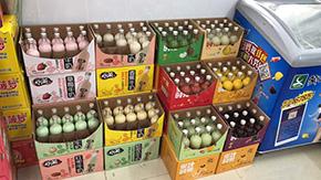 河南益和源饮品