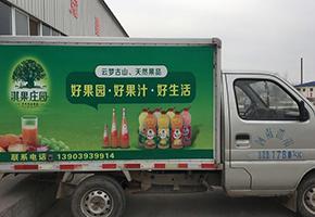 鹤壁轩轩食品有限公司产品配送