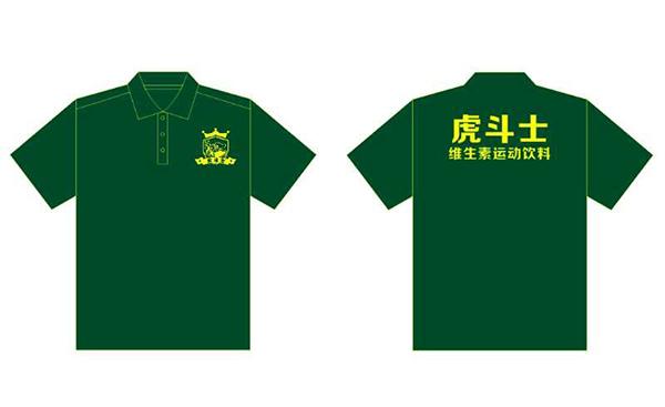 虎斗士维生素运动饮料衣服