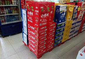 津君山楂树山楂汁饮料