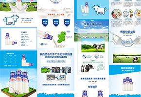 中山惠康酸奶宣传图