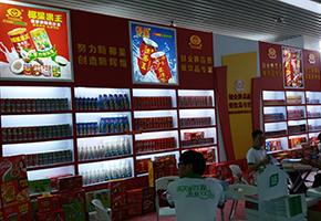 佛山市椰星食品饮料有限公司展会产品展示图