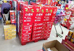 津君山楂树超市陈列