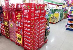 津君山楂树超市堆头