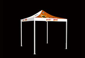 玛佧维生素饮料帐篷效果图